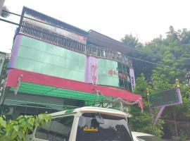 Hotel near Yenangyaung