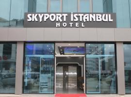 صور الفندق: Skyport Istanbul Hotel