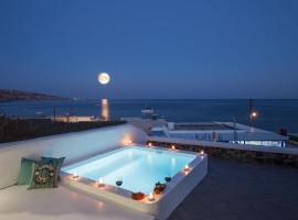 Hotel foto: Villa William's Red Beach