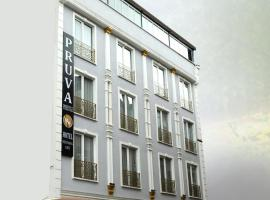 Фотографія готелю: Pruva Prestige Hotel