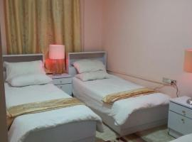 Hotel photo: My Home Petra