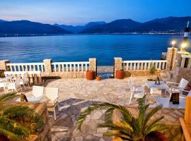 Хотел снимка: Rooms & Apartments Villa Romantica