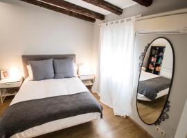Photo de l'hôtel: Puerta del Sol III