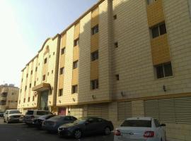 Hotel fotoğraf: Durrat Palesttine