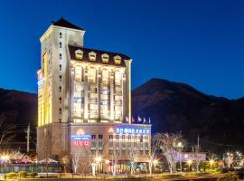 A picture of the hotel: Jeongseon Maple Hotel