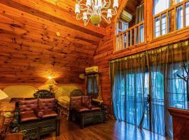 מלון צילום: Sun Moon Lake Full House Resort