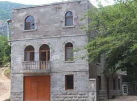 Hotel near Капан