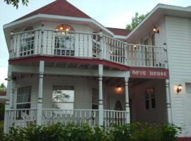 호텔 사진: Dove House Bed & Breakfast Harbourside