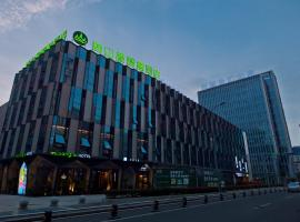Hotel photo: Changzhou Musang.W Smart Hotel