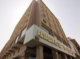 A picture of the hotel: Al Salam Hotel Riyadh