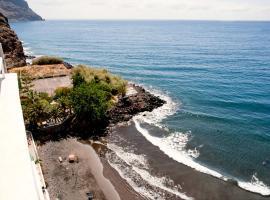 صور الفندق: Apartamento en la Playa y Montaña