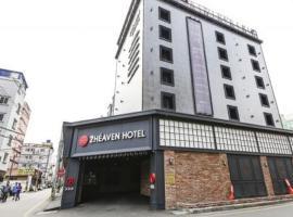 Hotel Foto: Sasang To heaven Hotel