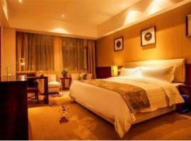 Fotos de Hotel: Baotou Shimao Hotel