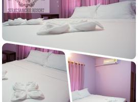 Hotel Photo: Bansuratwadee Resorts