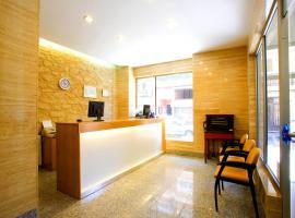Fotos de Hotel: Hostal La Lonja
