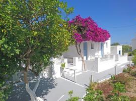 Hotel photo: Yiannis Studios
