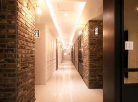 Hotel Foto: Vins 70 Hotel