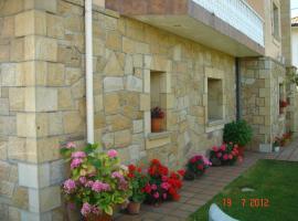 صور الفندق: Residencial Santamaría