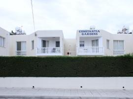 Hotel Photo: Constantia Gardens Apartments