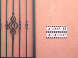 Hotel fotografie: la casa di Nanninella