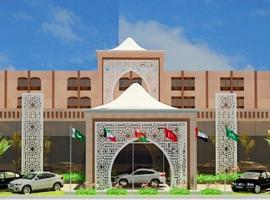 Hotel Foto: Al Mutlaq Hotel Riyadh