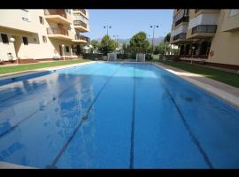 Hình ảnh khách sạn: Apartamentos Vacacionales Geminis