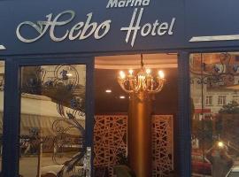 Фотографія готелю: HEBO MARİNA HOTEL