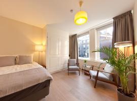 ホテル写真: Apartment Snoekjesgracht