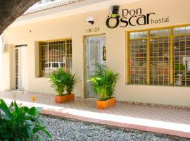 Hotel near Колумбия