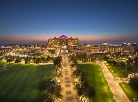 Hotel Photo: Emirates Palace, Abu Dhabi