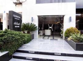 Hotel photo: Granada FLAT- O- TEL