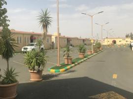 Hotel Photo: Morgan Al Taif Resort