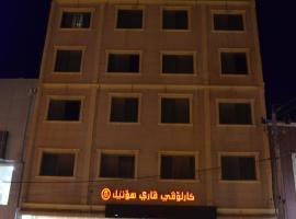 Фотографія готелю: KarlovyVary Hotel Ankawa