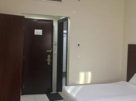 Zdjęcie hotelu: Mirage Taiba