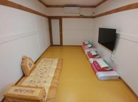 Hotel Photo: Sophia Hanok Guesthouse