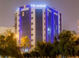 Hotel photo: The Avenue, a Murwab Hotel