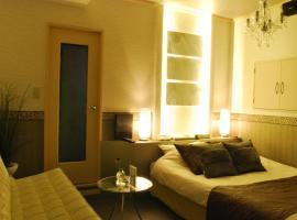 ホテル写真: Silk Hotel (Adult Only)