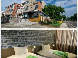 Hotel photo: San Yuan Guest House