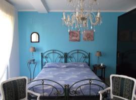 Фотография гостиницы: Villa Lucy