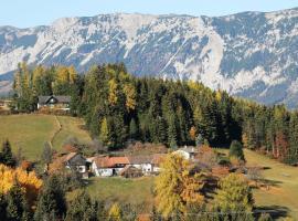 Хотел снимка: Ferienwohnung Familie Holzer