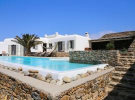 Hotel photo: Casa Di Mare