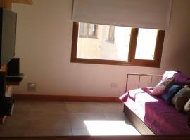 Hotel photo: Departamento en San Martin de los Andes