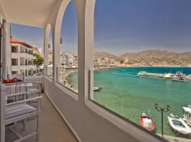 Hotel photo: Nereus Luxurious Suites