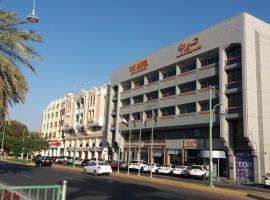 Hotel near Al-Ajn