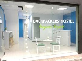 A picture of the hotel: Backpackers' Hostel Taoyuan Airport