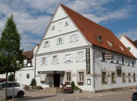 Hotel near Німеччина
