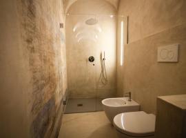 Hình ảnh khách sạn: Antica Dimora Gallo Basteris