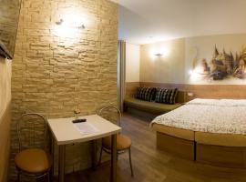 Hotel fotoğraf: Apartmány Teddy Bojnice