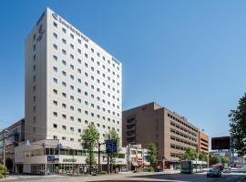 Hotel near Japón