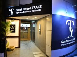 Hotel photo: Guest House TRACE